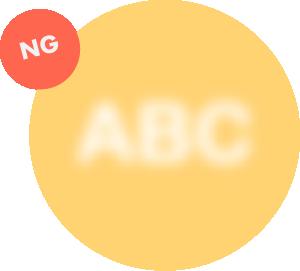 白要素の画像データを「ぼかす」とプリント表現が正しくできません。